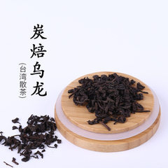 Zhengshan small black tea wulong tea wholesale wuyi mountain small tea bulk tea manufacturers wholes 2 * 250 g