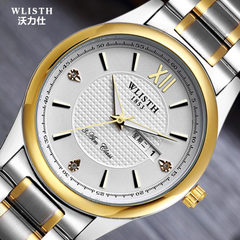 2018新款WLISTH手表批发钢带石英男表女表商务腕表夜光日历情侣表 男银带白面3#