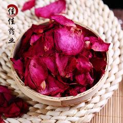 厂家批发玫瑰花瓣 平阴重瓣红玫瑰食用花瓣 玫瑰茶 花果茶 散称