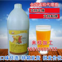 Manufacturer direct selling fruit flavor syrup concentrate drink orange mango lemon lemon peach blue 9 * 1.9 L