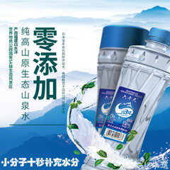 Ecological mineral water with low mineral content, small molecular water with weak alkaline taste, s 24 bottles/case