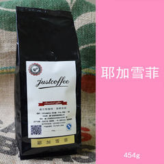 Wholesale esselbeia coffee beans with single product fresh roasted coffee beans