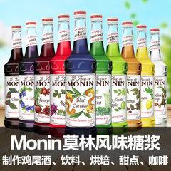 MONIN莫林风味糖浆700ml百香果红柚柠檬玫瑰香草莫西多薄荷蓝柑 芒果
