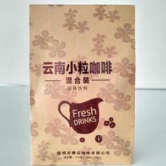 厂家直销云南小粒咖啡 18条混合口味咖啡 咖啡产地货源可接代加工 八口味混合