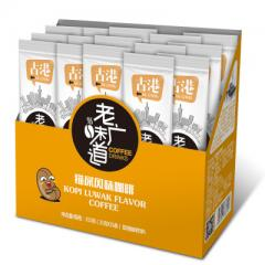 Three-in-one cat excrement coffee 315g small instant coffee beverage wholesale guangzhou old flavor  Kopi luwak