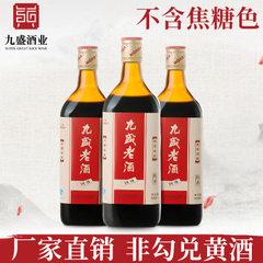 即墨九盛老酒五年陈黄酒 黍米黄酒客家娘酒 瓶装加饭酒 年份黄酒 1.8L*4/箱