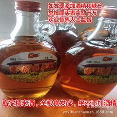 Hakka glutinous rice wine with low alcohol yellow rice wine wholesale and retail bottled