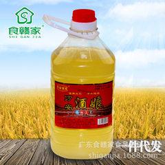 客家酒酿 米酒甜酒正宗糯米酒甜酒酿客家黄酒月子米酒水风味料酒 2.5KG