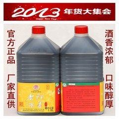 1.8l instant ink old wine Qingdao specialty instant ink old wine authentic instant ink yellow rice w