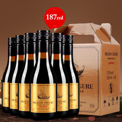 French original bottle imported wine original 187ml dry red wine 187ml wholesale scanning price 98/
