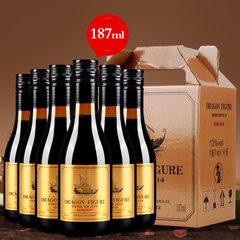 法国原瓶进口红酒原装小瓶酒187ml干红葡萄酒批发 扫码价98/瓶