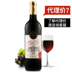 French original imported wine wholesale magalovino dry red wine wedding reception of the grenache mo 750 ml/bottle