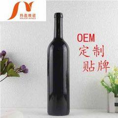 法国酒庄进口红酒定制OEM贴牌原瓶干红葡萄酒批发酒庄直供红酒 750ML/瓶