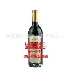 法国原瓶进口葡萄酒酒类批发代理招商加盟低价红酒批发假一赔万 12*750ml