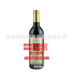 Spain original bottle imported wine, wine wholesale business to join group purchase independent impo 6 * 750 ml