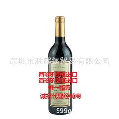 西班牙原瓶进口红酒,葡萄酒批发招商加盟团购自主进口低价批发 6*750ml