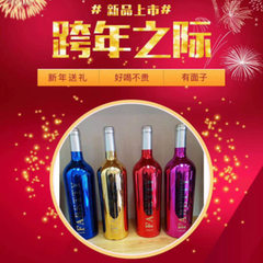 Wide upper and lower fine electroplate heavy bottle of French wine wine dry red wine bar KTV wedding