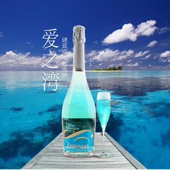 Spanish original bottle imported dry wine aizhiwan riddle blue sparkling wine sweet wine