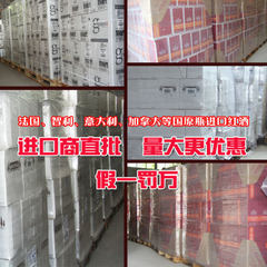 French original bottle imported fine wine dry red VDF importers directly support mixed batch 1 * 6 carton