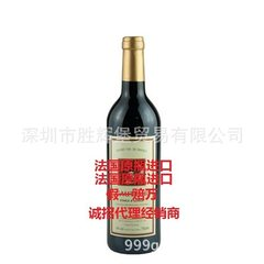 French bordeaux AOC dry wine, wine wholesale agent to attract business to join group-buying distribu 12 * 750 ml