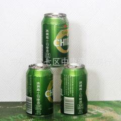 大量批发 广东嘉士伯啤酒330ml*24适合夜场商超KTVJ酒吧 24*330ml