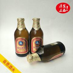 Qingdao beer golden small beer brown bottle 296ml*24 bottles Qingdao merchants sell very hot 296 ml * 24