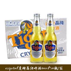小瓶啤酒crystail tiger 虎牌晶纯啤酒300ml*24瓶/箱 4.0% 300ml*24瓶/箱