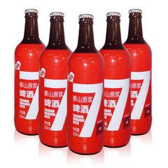 厂家直营 批发泰山原浆啤酒 6瓶装 七天鲜活 德国工艺 上面发酵 包装箱