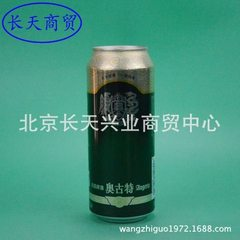 Ogute beer is supplied with 500ml cans/cans of ogute in Qingdao to ensure quality and price concessi 12 * 500 ml