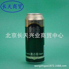 供应奥古特啤酒 青岛奥古特听装/易拉罐 500ml 保证质量价格优惠 12*500ml