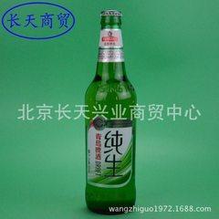 供应国产啤酒 青岛啤酒 纯生啤酒 青岛纯生 瓶装500ml 保证质量 12*500ml