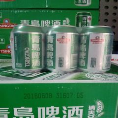 Qingdao beer fresh 8 degrees beer audiovisual 330ML business super club KTV catering for authentic g 330 ml * 6 * 4