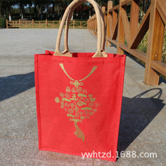 五谷丰登染色麻布礼品袋 喜庆红色春节过年送礼包装袋麻布袋定做