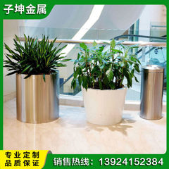 Galvanized round stainless steel flowerpot hotel flower pot sales department flower ware golf course As shown in figure Consulting service