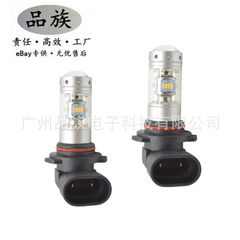Factory direct sale 140w 9006cree 28led high power front fog lamp 28smd ultra high brightness rear f The white light