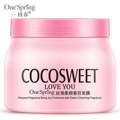 A sprig of spring softening fragrant fern hair mask nourishes, moisturizes and moisturizes 500 g