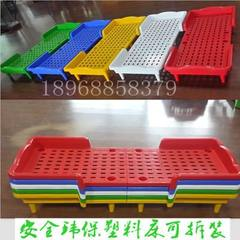 Wholesale production of multi - color fine kindergarten special plastic folding children single sies red