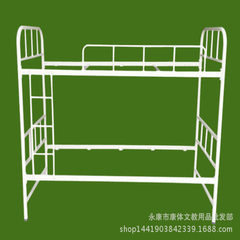 Kangti dormitory iron bed wholesale upper and lower bunk iron bed single layer staff iron bed school Graph coloring 200 * 90 * 175 cm