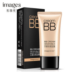 Image perfect BB cream moisturizing moisturizing concealer repair beauty lift bright skin barrier cr Natural color / 40 g