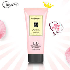 Embellish Blue earth concealer insulation BB cream brightens the skin tone, moisturizes and protects Blue earthBB cream 50 g
