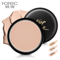 Han chan silky and transparent concealer nourishes, insulates, moisturizes, repairs and tonifies the 01 natural color