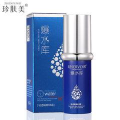 Zhenfumei BB cream 50g clear water permeable BB cream foundation fluid concealer moisturizing moistu 50g zhenfu beauty BB cream