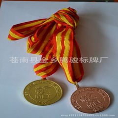 【厂家直供】金属奖章 金属奖牌 定做五一 劳动 运动会徽章 5X5 5.5X5.5