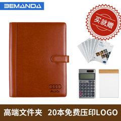 A4多功能文件夹 皮质文件袋经理夹定制做LOGO销售夹档案袋便签夹 红色