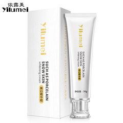 Lumei moisturizing essence chloasma freckle freckle freckle freckle freckle white cream wholesale fa 30