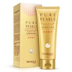 Poquanya pearl essence moisturizing nourishing cleanser moisturizing cleanser moisturizing cleanser  100 g