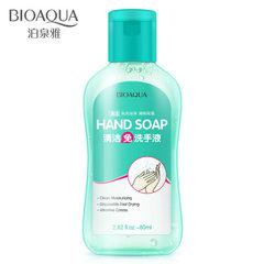 Foam hand sanitizer OEM genuine product sterilization cleaning lasting fragrance moisturizing skin f 500