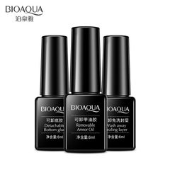 Poquanya can remove nail oil glue colorful waterproof scratch color even nail products cosmetics 03 # ooze heart purple