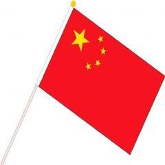 Guide flag hand waving banner advertising flag production guide flag custom flag knife flag square f 14 * 21 cm