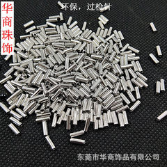 Factory direct selling quality small pipe bead CCB bead abs electroplating bead accessories silver 2 * 6.5 MM
